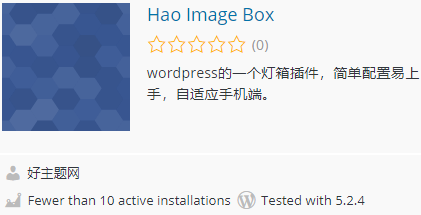 Hao Image Box wordpress灯箱插件