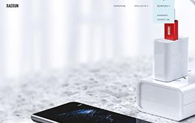 wordpress仿外贸电子产品服务网站