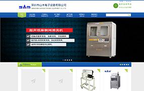 wordpress仿机械设备中英双语企业网站案例