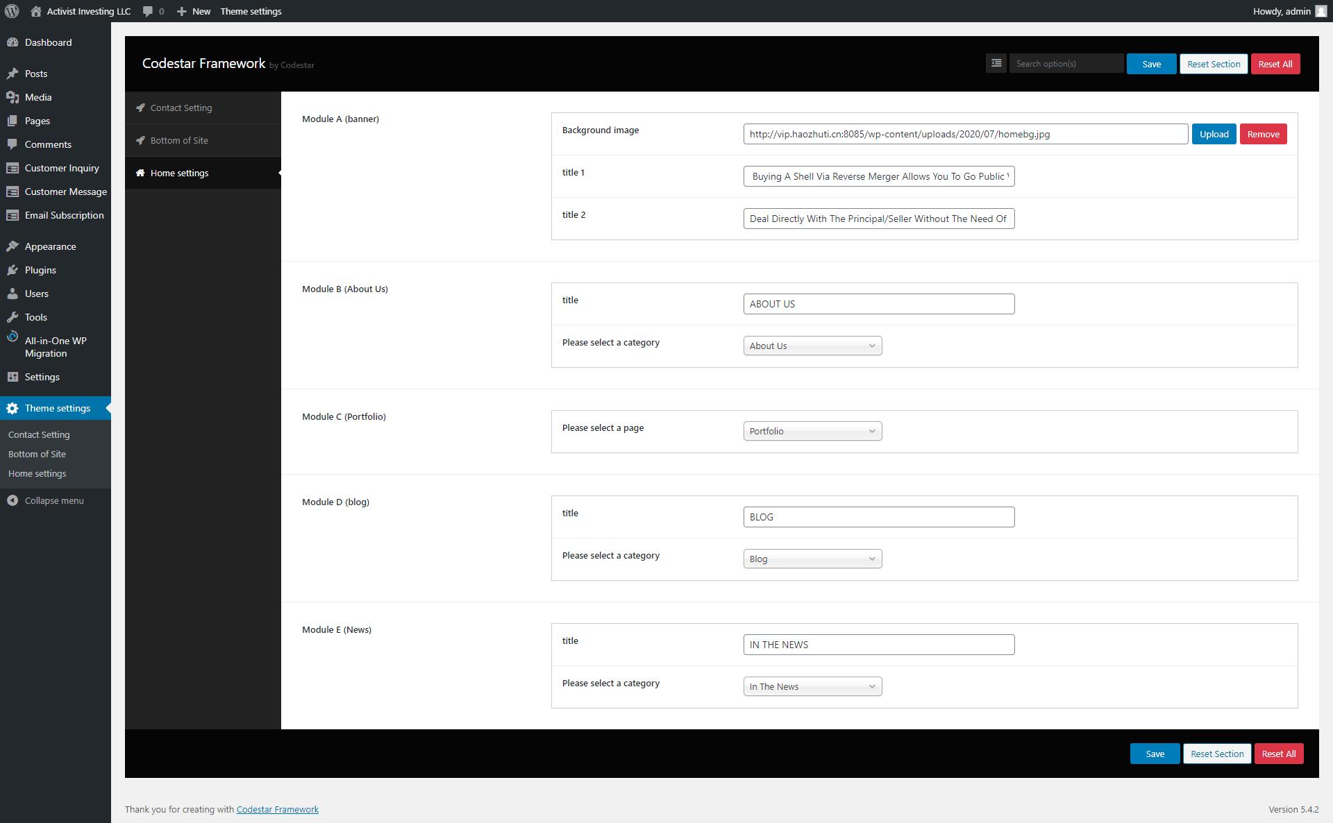 英文网站后台设置